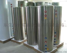 100-1000L空气能热水器水箱