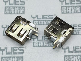 503-USB连接器 母座侧插短体无卷边
