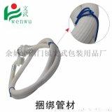 0.7圆葡萄架绑线 包塑铁丝 黄瓜捆带 节庆用品