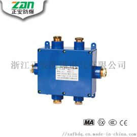 JHH-3(B)本安电路用分线盒