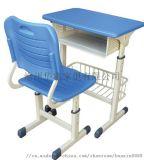 您瞭解中空吹塑塑膠課桌椅材質構造詳情嗎