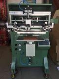 一次性餐盒絲印機打包盒蓋子移印機紙碗飯盒絲網印刷機