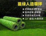 廠家供應模擬草坪綠色地毯防塵網防塵土工布