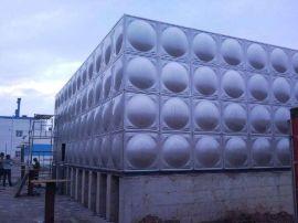 移动水箱抗冲击 玻璃钢组合水箱 不锈钢水箱