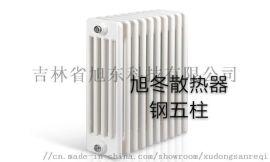 长春暖气片丨旭东暖气片丨采暖散热器生产工艺