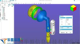 SpinFire代理,3D看图软件,广州华盟科技