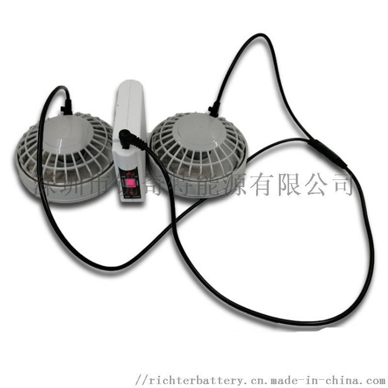 锂电池生产厂家 7.4V空调服电池 制冷服电池