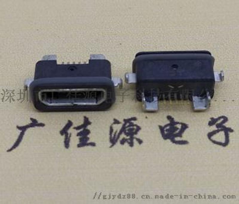 MICRO USB B型母座 迈克IP67防水等级转接头