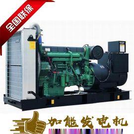 东莞发电机配套工程 300kw沃尔沃发电机