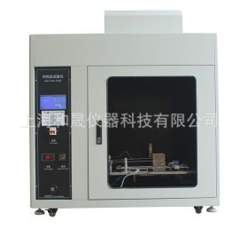 【塑料燃烧试验机】薄膜灼电线热丝试验机厂家供应上海HESON