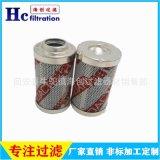 供应 替代 0030D003BN3HC液压油滤芯 机械配套滤芯 先导滤芯