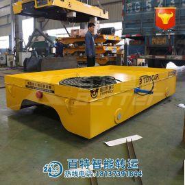 轨道平车仓储货物装载平板小车 低压电缆供电平车