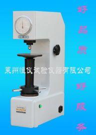 新型电动塑料洛氏硬度计(XHRD-150)