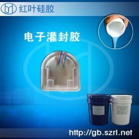 LED顯示屏密封液體硅膠 電子灌封硅膠