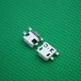 現貨MICRO USB母座5P鍍金0.8沉板用於三星 安卓手機介面插頭插座