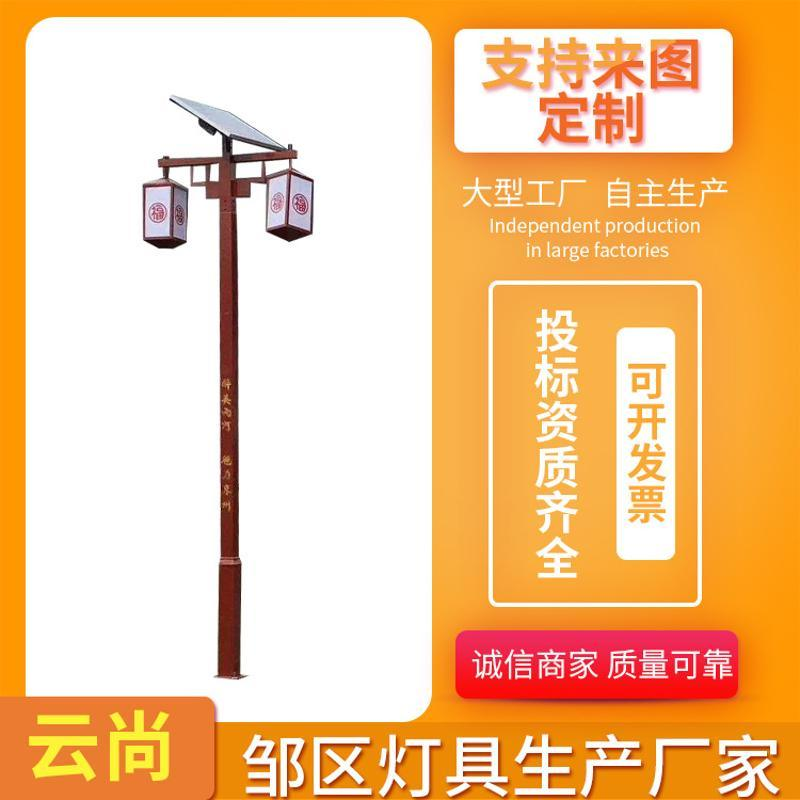 戶外中式雙頭燈籠太陽能庭院燈中國風道路新農村路燈