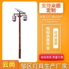 户外中式双头灯笼太阳能庭院燈中国风道路新农村路灯