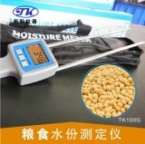 包郵數顯糧食水份儀 含水率測試 稻穀玉米高粱水分測量TK25G