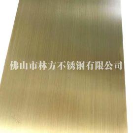 佛山厂家直销亚光青古铜不锈钢板 黄古铜拉丝板 不锈钢镀铜加工