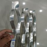 幕牆裝飾網 鋁板裝飾網  鋼鋁板網