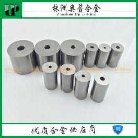 YG20硬质合金冷墩模具 钨钢模具 挤压模