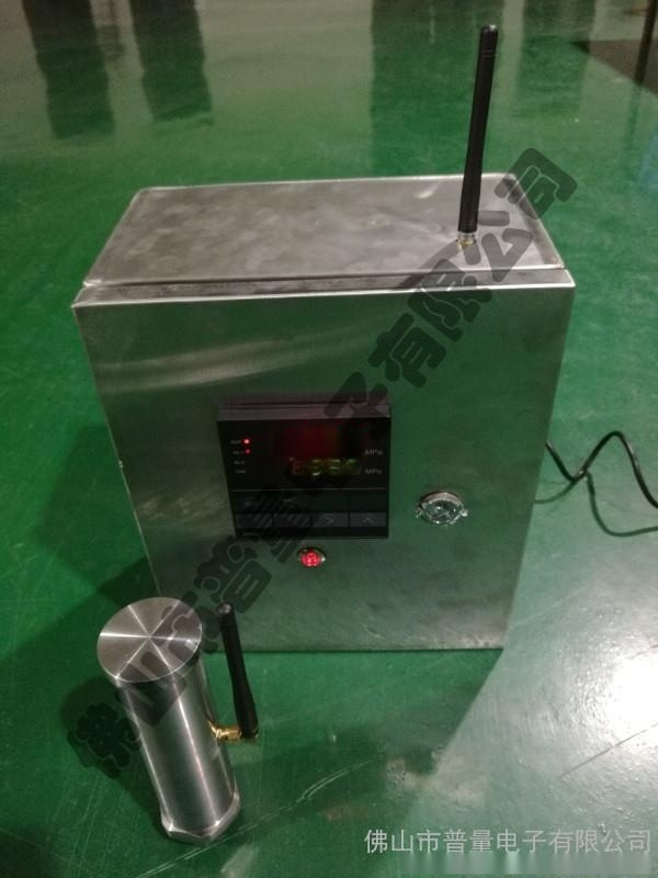 短距离433M无线压力 温度 液位监控系统 PT500-433M-RS485 普量电子
