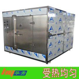 厂家供应木材微波烘干设备 HQMW-B12箱式微波烘干设备
