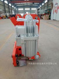 防风铁楔止挡器  YFX-800防风铁楔制动器