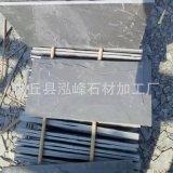 灰色文化石廠家批發青灰色蘑菇石外牆磚