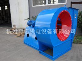 供应4-72-12D型18.5KW低噪音大风量D式传动工业离心通风机