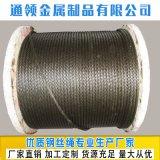 15mm(6*37)带油黑色光面钢丝绳 起重钢丝绳 行车用绳子 吊绳