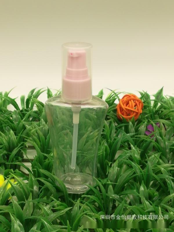 厂家供应80ml成人用品润滑油包装瓶80ml精油瓶80ml乳液瓶喷雾瓶