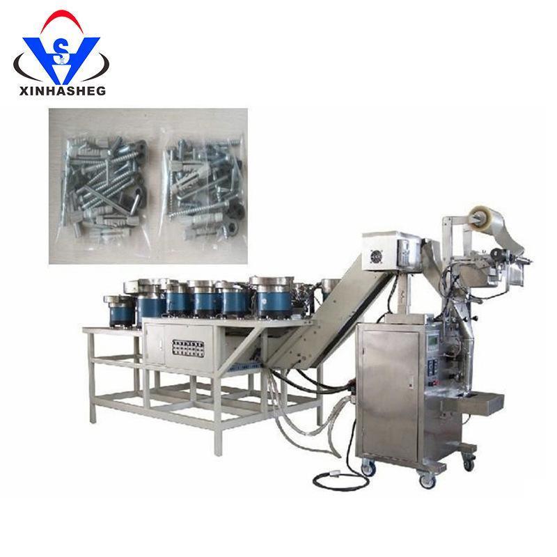 廠家供應顆粒自動包裝機粉末食品包裝機支持定製顆粒包裝機裝袋機