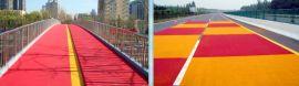 桓石2017087透水混凝土地坪多孔路面彩色藝術透水地坪乳化劑厚度3+9CM廠