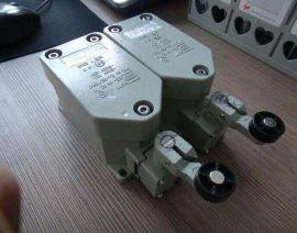 LX8077/1-11转动式防爆限位开关