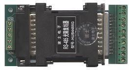 HUB4485G 1路RS485转4口RS485光隔集线器 隔离5V供电