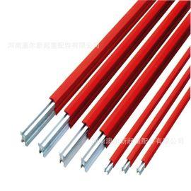 供应3极无接缝滑触线 行吊供电设备无接缝滑触线
