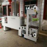 江蘇經濟實用的熱收縮膜機 熱收縮包裝機 塑包機 打包機 江蘇廠家
