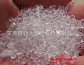 导光塑料TPU/仓园/HT90A挤出颗粒气动管材TPU
