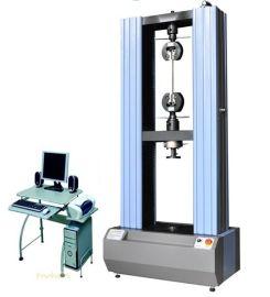 50kn热塑性橡胶拉伸试验机 复合材料拉力试验机