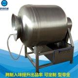 不鏽鋼材質鹽水鴨醃制設備 大型自動出料可調速鴨脯真空滾揉機器