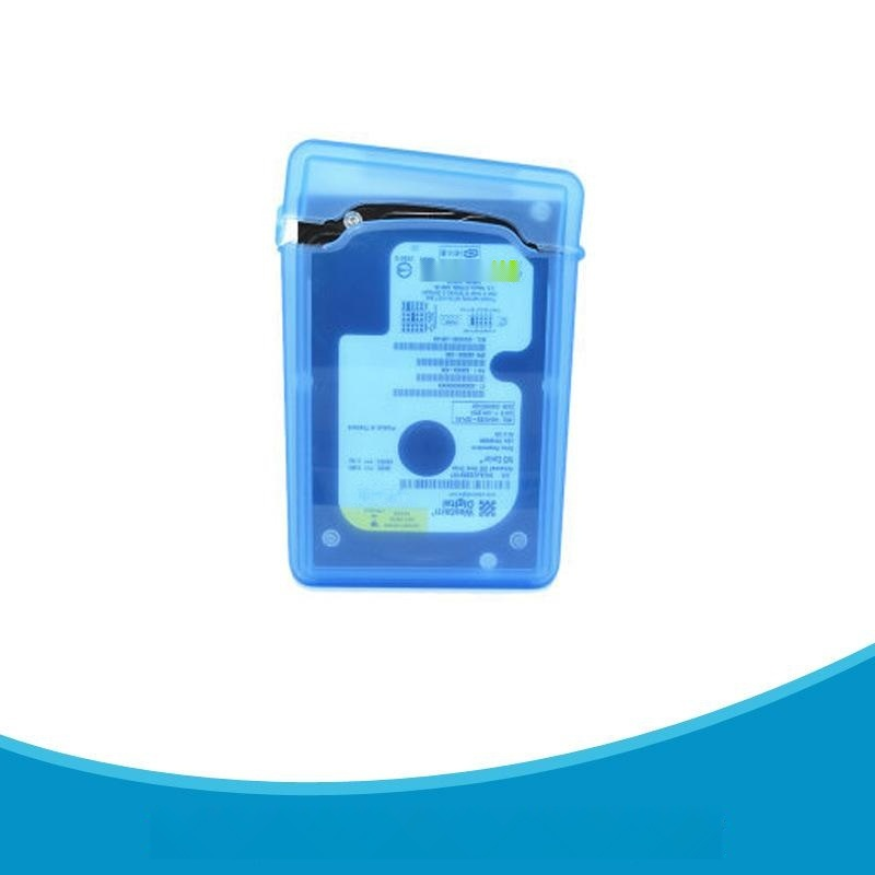 直销2.5寸笔记本硬盘保护盒 移动硬盘保护套 硬盘收纳盒 双层防震