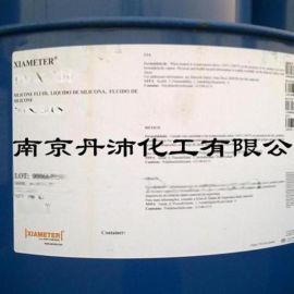 供应道康宁PMX-200二甲基硅油20cs