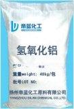 氫氧化鋁(牙膏級)325目800目1250目