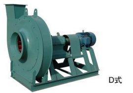9-19系列D式高压离心风机 高压锅炉风机