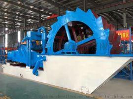 螺旋式洗砂机生产厂家双轴小型螺旋洗砂机报价