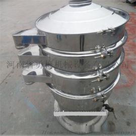 勇梅机械通用振动筛不锈钢振动筛