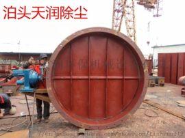 北京电动执行器通风蝶阀报价通风蝶阀材质