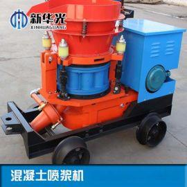 5方干喷机昆明矿用湿式喷浆机