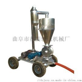 水泥粉脉冲除尘抽料机 加长软管粮食装车机qc